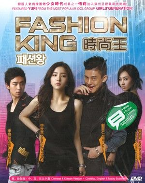 Fashion King Korean Drama DVD w English Subtitles