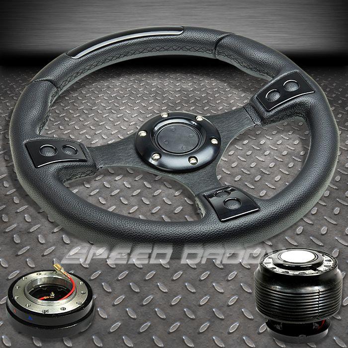 320mm Steering Wheel Hub Adapter Quick Release Civic EE Integra Black